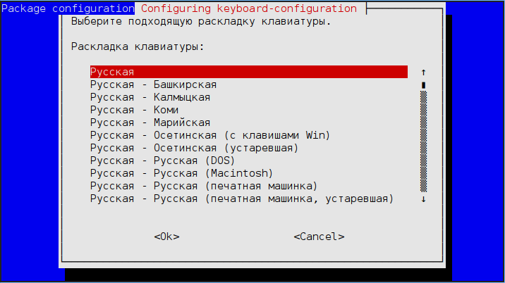Русифицируем Ubuntu Server reconfigure-keyboard-3