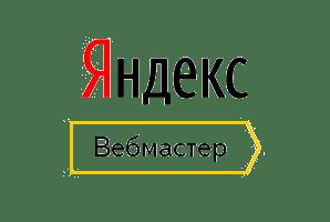 Использование сервиса «Оригинальные тексты» от Яндекса