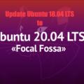 Обновления Ubuntu Server 18.04 до Ubuntu Server 20.04