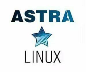 Astra Linux IP Forwarding